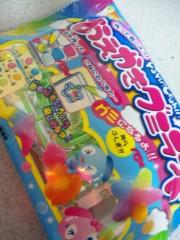 中ノ瀬由衣 公式ブログ/鍋パーティ 画像2
