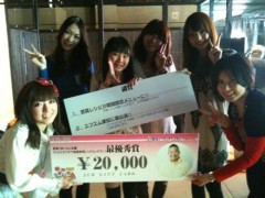 加藤智子 公式ブログ/玉ねぎレシピコンテスト〜★ 画像3