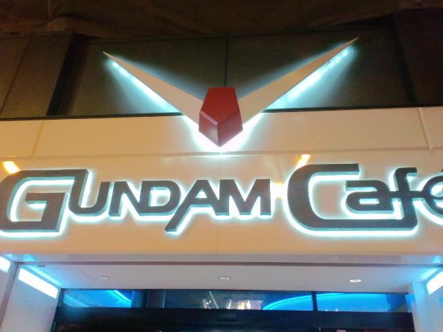 ガンダムカフェ