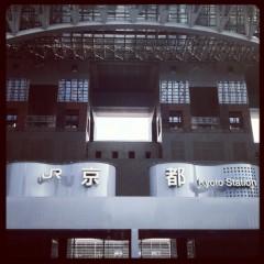 五十嵐 康平 プライベート画像 京都駅
