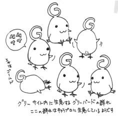 芹沢直樹 公式ブログ/落書き 画像2