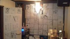 芹沢直樹 公式ブログ/本日発売の少年チャンピオンにて 画像1