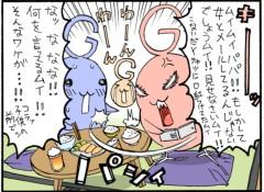 芹沢直樹 プライベート画像 81〜100件 第5話カラー02