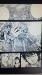 芹沢直樹 公式ブログ/昨夜描いてた原稿は 画像1