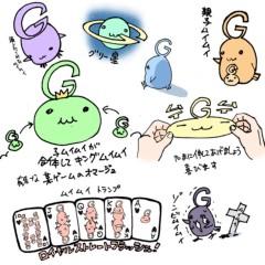 芹沢直樹 公式ブログ/落書き2 画像1