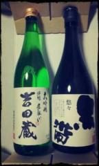 芹沢直樹 公式ブログ/ありがとうございます(`・ω・´) 画像1