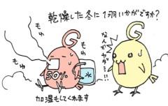 芹沢直樹 公式ブログ/喉が痛い・・・ 画像2