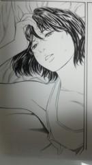 芹沢直樹 公式ブログ/さっきのペン入れ 画像1