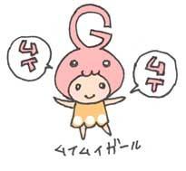 芹沢直樹 プライベート画像 81〜100件 ムイムイガール3