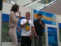 中地高子 公式ブログ/キャン×キャンとイベント その1 画像1