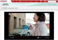 """中地高子 公式ブログ/""""HONDAフィットシャトル"""" ムービー 画像2"""