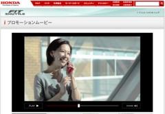 """中地高子 公式ブログ/""""HONDAフィットシャトル"""" ムービー 画像1"""