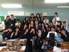中地高子 公式ブログ/沖縄 irc にて「イメージメイキング」講義 画像1