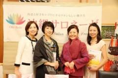 中地高子 公式ブログ/沖縄サロネーゼ イベント 画像2