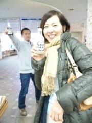 中地高子 公式ブログ/伊江島にて「IESODA」 画像2