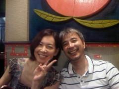 中地高子 公式ブログ/沖縄diary〜居酒屋「桃太郎」〜 画像3