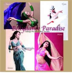 中地高子 公式ブログ/フォトパラダイスで「ベリーダンスパラダイス」! 画像1