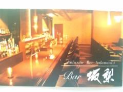 中地高子 公式ブログ/沖縄diary〜すいかカクテル at Bar 坂梨〜 画像2