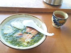 中地高子 公式ブログ/沖縄 恩納村「なかむらそば」 画像2
