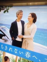 中地高子 公式ブログ/沖縄コンベンションビューロー広告出演中! 画像1