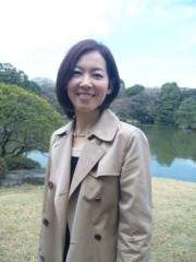 中地高子 公式ブログ/お花見〓 画像3