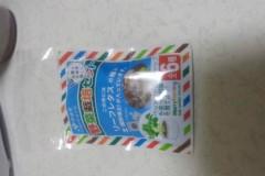UNA(ナナカラット) 公式ブログ/ペットボトルのフタでできる野菜栽培セット 画像1