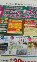 UNA(ナナカラット) 公式ブログ/新発田ライブはじまるよ〜 画像2