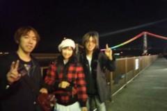 UNA(ナナカラット) 公式ブログ/七色に光ってる!! 画像1