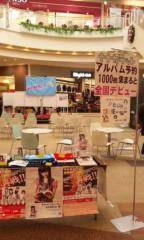 UNA(ナナカラット) 公式ブログ/新発田イオンショッピングセンターライブ 画像1