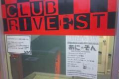UNA(ナナカラット) 公式ブログ/2日目はアニソン!! 画像1
