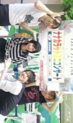 UNA(ナナカラット) 公式ブログ/次は名古屋だ〜! 画像1