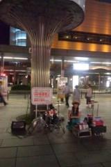 UNA(ナナカラット) 公式ブログ/ドラムUNAのふらっとストリート大作戦★featuringナナカラット 画像1