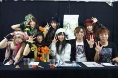 UNA(ナナカラット) 公式ブログ/ Full MooN.13の今夜はパーリナイツ!!!!! 画像1