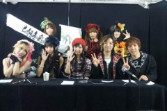 UNA(ナナカラット) 公式ブログ/FullMooN.13の今夜はパーリナイツ!!!!! 画像1