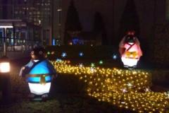 UNA(ナナカラット) 公式ブログ/明日は神戸だよ〜(^o^) 画像1