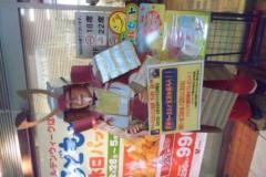 UNA(ナナカラット) 公式ブログ/武者カーネル!!! 画像1