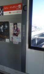 UNA(ナナカラット) 公式ブログ/茅野市民館 コンサートホール 画像2
