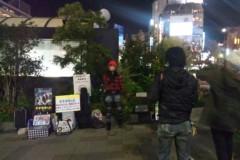 UNA(ナナカラット) 公式ブログ/神戸を背に関東へ出発♪ 画像2