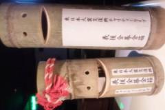 UNA(ナナカラット) 公式ブログ/雨やんだよ〜! 画像2