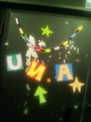 UNA(ナナカラット) 公式ブログ/うな祭り来てくれてありがとうございました(^o^ 画像3