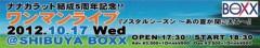 UNA(ナナカラット) 公式ブログ/今日は渋谷BOXXでワンマンライブ! 画像1