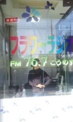 UNA(ナナカラット) 公式ブログ/サテライトスタジオにて生UNA見れます(笑) 画像1