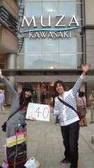 UNA(ナナカラット) 公式ブログ/今日は川崎ミューザでした~☆ 画像1