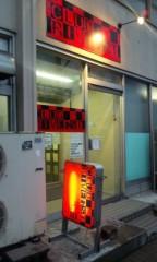 UNA(ナナカラット) 公式ブログ/もうすぐ初日本番だよ! 画像1