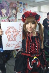 UNA(ナナカラット) 公式ブログ/ Full MooN.13の今夜はパーリナイツ!!!!! 画像3