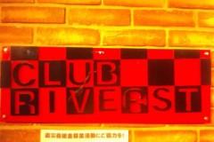 UNA(ナナカラット) 公式ブログ/新潟2日目!! 画像1