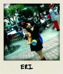 瑛里 公式ブログ/HAPPY BIRTHDAY with ERI 画像2