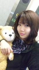 瑛里 公式ブログ/HAPPY BIRTHDAY with ERI 画像1