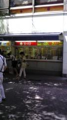 荒川政喜(キングジョー) 公式ブログ/メタボ散歩 画像2