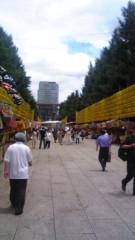 荒川政喜(キングジョー) 公式ブログ/メタボ旅 画像2